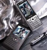 联想手机S5
