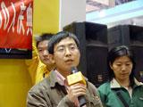 2005通信展产品欣赏