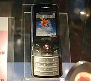 """三星""""华铂系列""""新品手机-D808"""
