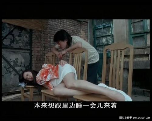 雪村首部三级片电影 疯狂抓胸 组图高清图片