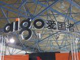 2006p&e