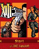 XIII战警