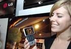 LG多媒体手机VX9400亮相