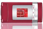 诺基亚新贵N76发布