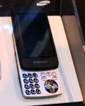 三星超级小巧的滑盖智能手机i520