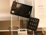 三星电视手机F510