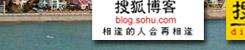 2007青岛CES-网络红人博客观展团活动,手机,相机,家电