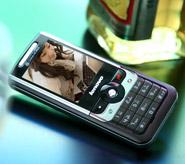 联想手机P709