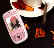 联想手机i515
