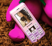 联想手机i721