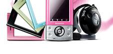 联想手机,粉时尚,粉时尚网娱创意大赛,i807,网络红人,非常真人