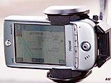 多普达 P100