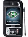 CECT A800+