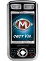 CECT V50