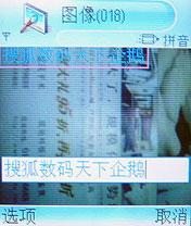 三星D728图片浏览和处理