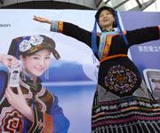 天仙妹妹现场表演羌族舞蹈