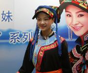 天仙妹妹亮相南京