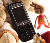 联想新品手机P330