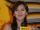 2006搜狐数码产品盛典现场图片