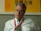 中国电子商会常务副会长--王宁