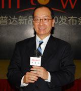 多普达CEO李绍唐发表演讲
