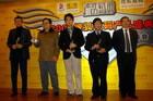 2006搜狐数码产品盛典颁奖现场
